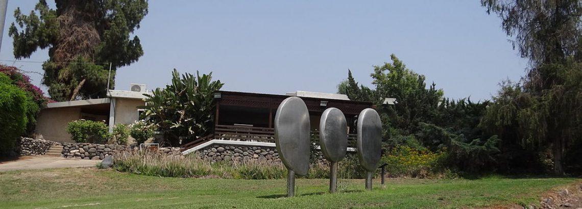 בילוי לימים החמים – מוזיאון התרבות הירמוכית