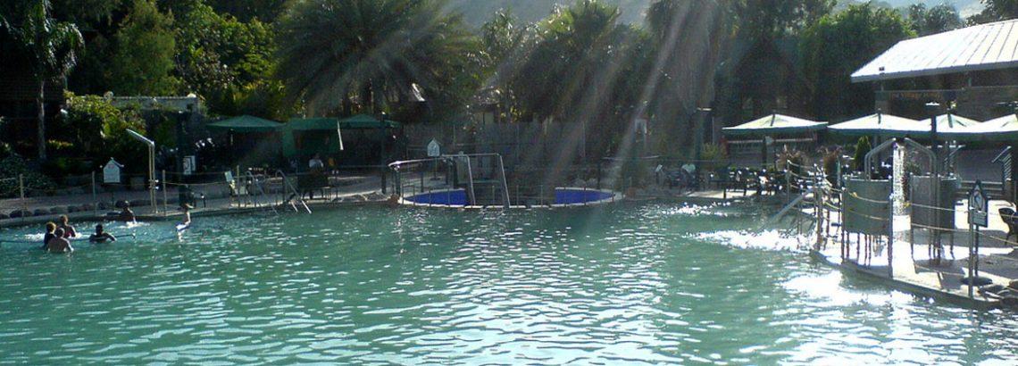 חמת גדר – לשחות במים מרפאים עם תנינים…
