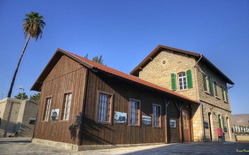 תחנת הרכבת ההיסטורית של צמח