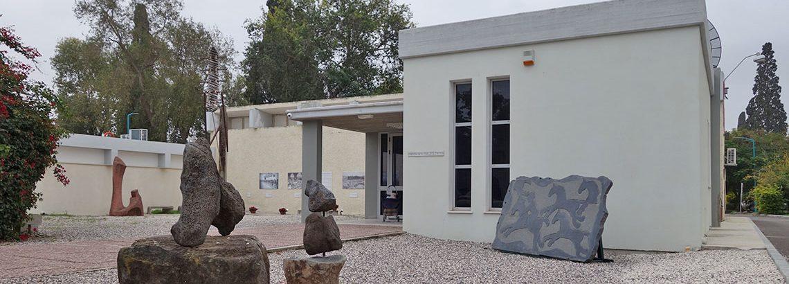 אירועי יוני ויולי במוזיאון בית אורי ורמי נחושתן