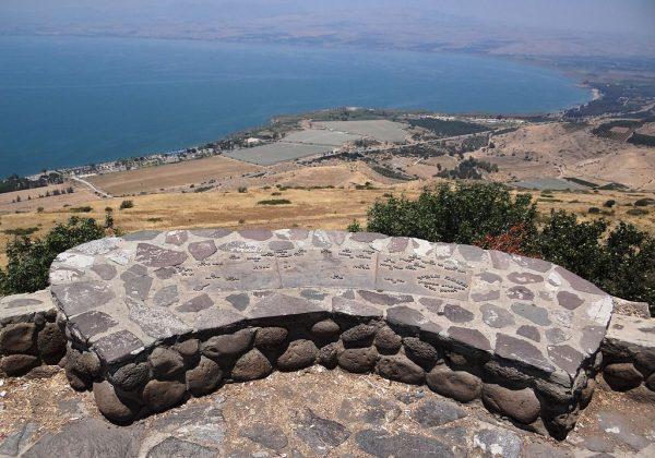 ממצפה אופיר ועד לעין גב