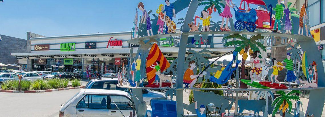 קניות ומסעדות באווירה מיוחדת
